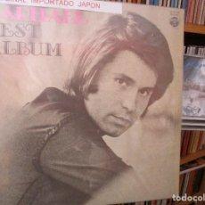 Discos de vinilo: RAPHAEL BEST ALBUM ( JAPON ). Lote 236977380