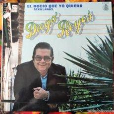 Discos de vinilo: LIQUIDACION DE DISCOS DE VINILO EN BUEN ESTADO --- DIEGO REYES_EL ROCIO QUE YO QUIERO (AÑOS 80). Lote 236988835