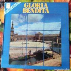 Discos de vinilo: LIQUIDACION DE DISCOS DE VINILO EN BUEN ESTADO --- GLORIA BENDITA_SEVILLANAS (PRINCIPIO AÑOS 80). Lote 236990005