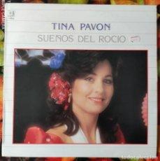 Discos de vinilo: LIQUIDACION DE DISCOS DE VINILO EN BUEN ESTADO ---TINA PAVON_SUEÑOS DEL ROCIO (PRINCIPIO AÑOS 80). Lote 236991610