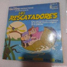 Disques de vinyle: LOS RESCATADORES. WALT DISNEY. LIBRO CUENTO. Lote 236992065