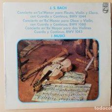 Disques de vinyle: CONCIERTO EN LA MENOR PARA FLAUTA, VIOLÍN Y CLAVE, CON CUERDA Y CONTINUO, BWV 1044. CONCIERTO EN RE. Lote 237026490