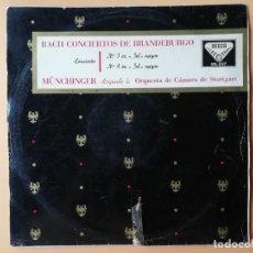 Discos de vinilo: CONCIERTOS DE BRANDEBURGO. Nº3, EN SOL MAYOR, Nº 4 EN SOL MAYOR. LA ORQUESTA DE CÁMARA DE STUTTGART.. Lote 237026525