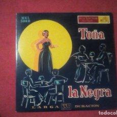 Disques de vinyle: TOÑA LA NEGRA - TOÑA LA NEGRA. Lote 181333200
