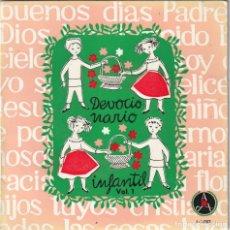Discos de vinilo: DEVOCIONARIO MUSICAL INFANTIL - ESCOLANIA DEL SANTISIMO SACRAMENTO (EP PAX 1959). Lote 237304835
