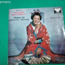Discos de vinilo: PUCCINI MADAME BUTTERFLY TEBALDI. SELECCIONES. LP DECCA SXL2202. Lote 237320615