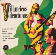 Discos de vinilo: CORO OBRERAS DE LA CRUZ DE MONCADA - VILLANCICOS VALENCIANOS (EP PAX 1967). Lote 237326125