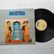 Discos de vinilo: MARILYN MONROE & JANE RUSSELL – BSO LOS CABALLEROS LAS PREFIEREN RUBIAS LP NM/NM COMO NUEVO. Lote 237341995