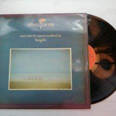 Discos de vinilo: VANGELIS – CHARIOTS OF FIRE LP BSO CARROS DE FUEGO SPAIN 1981 VG++/VG++. Lote 237342340