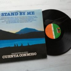Discos de vinilo: VARIOUS – STAND BY ME BSO CUENTA CONMIGO - SPAIN - NM/NM COMO NUEVO. Lote 237343385