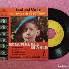 Discos de vinilo: EP TONI DEL VALLE - MI CAMPAMENTO / LEYENDA DE LAS ROSAS +3 - ZAFIRO EPFM 201 - (EX+/VG++). Lote 237345540