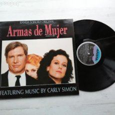 Discos de vinilo: VARIOUS FEATURING MUSIC BY CARLY SIMON – BSO LP 'WORKING GIRL' = ARMAS DE MUJER 1989 NM/NM. Lote 237346365