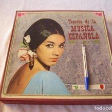 Discos de vinilo: COLECCIÓN DE 12 DISCOS TESOROS DE LA MÚSICA ESPAÑOLA. READER'S DIGEST.. Lote 237351220