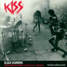 Discos de vinilo: KISS LP BLACK DIAMOND LAFAYETTE MUSIC ROOM 1974 VINILO MUY RARO COLECCIONISTA. Lote 237358520