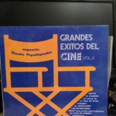 Discos de vinilo: DISCO VINILO GRANDES ÉXITOS DEL CINE. ORQUESTA PAPADOPOULOS.. Lote 237378580