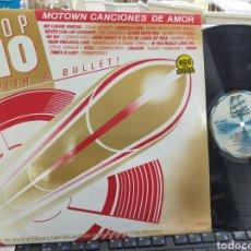 Disques de vinyle: MOTOWN CANCIONES DE AMOR LP TOP 10 WITH BULLET! ESPAÑA 1984. Lote 237379085