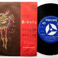 Discos de vinilo: BRENO MELLO / MARPESSA DAWN - MANHA DE CARNAVAL (ORFEO NEGRO) - SINGLE PHILIPS 1960 JAPAN BPY. Lote 237384615