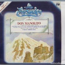 Discos de vinilo: LP. DON MANOLITO. LA ZARZUELA. Lote 237385585