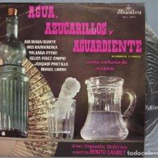 Discos de vinilo: LP. AGUA, AZUCARILLOS Y AGUARDIENTE. Lote 237385790