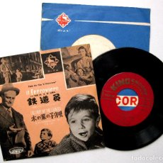 Discos de vinilo: FRANCO FERRARA , CARLO RUSTICELLI - IL FERROVIERE - SINGLE KING RECORDS 1959 JAPAN BPY. Lote 237386700