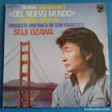 "Discos de vinilo: SEIJI OZAWA, THE SAN FRANCISCO SYMPHONY ORCHESTRA - DVORAK, SINFONIA NR.9 ""DEL NUEVO MUNDO"" (LP). Lote 237396805"