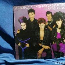Discos de vinilo: ALASKA Y LOS PEGAMOIDES 'GRANDES EXITOS' EDICION HISPAVOX 1982. Lote 237406435