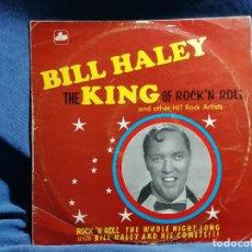 Discos de vinilo: BILL HALEY 'THE KING ROCK' EDICION ESPAÑA 1971. Lote 237406745
