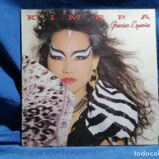 Discos de vinilo: VINILO LP KIMERA 'GRACIAS ESPAÑA' EDICION ESPANA 1988. Lote 237408430