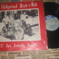Discos de vinilo: HOLLYWOOD ROCK`N`ROLL - 12 RARE ROCKABILLY TRACKS - (ACE-1977 CH1 ) RE EDITADO ENGLAND. Lote 237469500