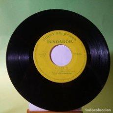 Discos de vinilo: SINGLE. DISCO SORPRESA FUNDADOR 1971. EL CHOTIS 4 CANCIONES SIN FUNDA - D4. Lote 237539535