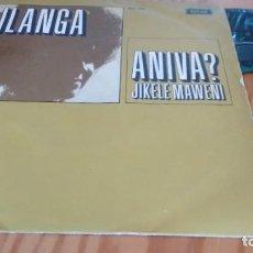 Discos de vinilo: SINGLE (VINILO) DE ILANGA AÑOS 70. Lote 237570280