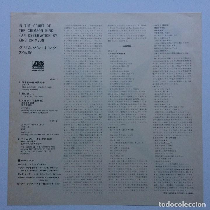Discos de vinilo: King Crimson – In The Court Of The Crimson King (An Observation By King Crimson) Japan,1971 - Foto 5 - 237591405