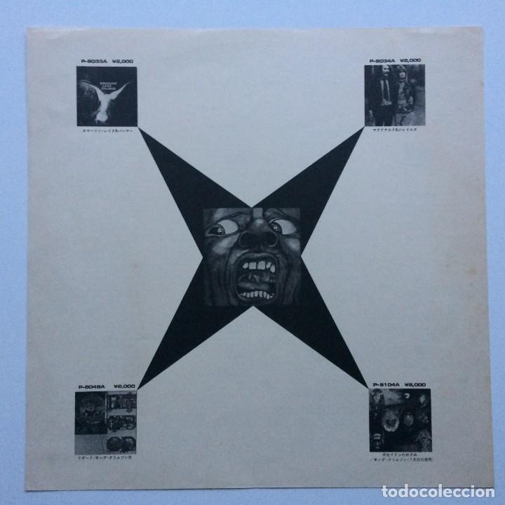 Discos de vinilo: King Crimson – In The Court Of The Crimson King (An Observation By King Crimson) Japan,1971 - Foto 6 - 237591405
