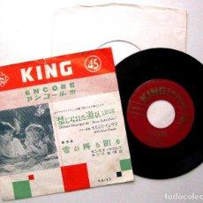 Discos de vinilo: NARCISO YEPES - THEME MUSIQUE DE JEUX INTERDITS - SINGLE KING RECORDS 1956 JAPAN BPY. Lote 237756640