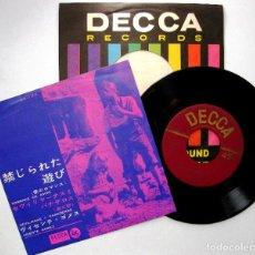 Discos de vinilo: VICENTE GOMEZ - ROMANCE DE AMOR / SEVILLANAS Y PANADEROS - SINGLE DECCA 1959 JAPAN BPY. Lote 237758945