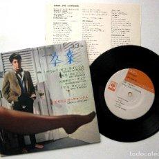 Discos de vinilo: SIMON & GARFUNKEL - THE GRADUATE (EL GRADUADO) - EP CBS/SONY 1968 JAPAN BPY. Lote 237760740