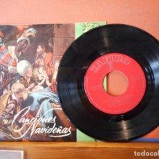 Discos de vinil: CANCIONES NAVIDEÑAS- LOS IRUÑA-KO. NOCHE DE PAZ.. Lote 237835270