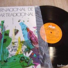 Discos de vinilo: 3ER FESTIVAL INTERNACIONAL DE MÚSICA POPULAR TRADICIONAL. VILANOVA I LA GELTRÚ VINILO LP. PROBADO.. Lote 237865005