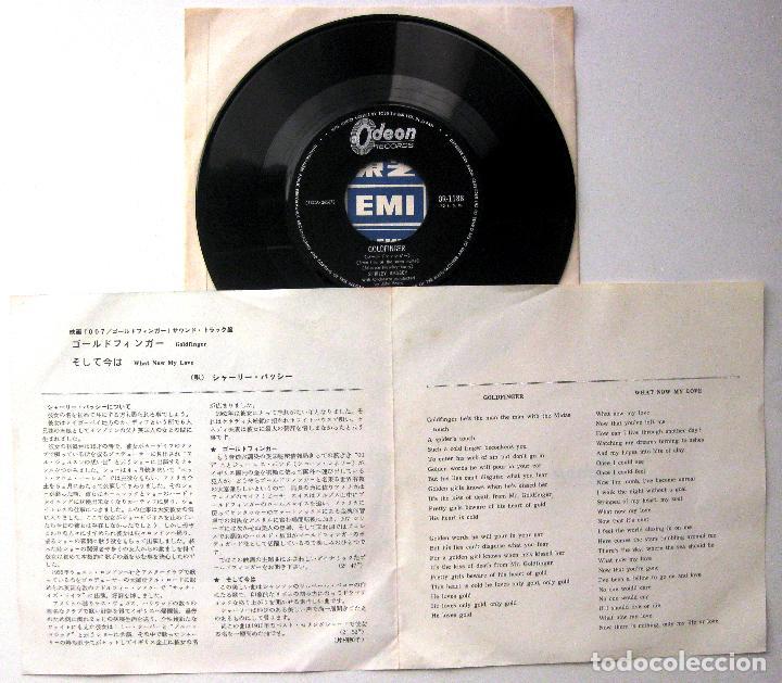 Discos de vinilo: John Barry, Shirley Bassey - Goldfinger (James Bond 007) - Single Odeon 1965 Japan BPY - Foto 2 - 238013085