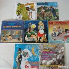 Discos de vinilo: LOTE DE 7 VINILOS INFANTILES , RATILANDIA EN BODAS, LA CENICIENTA, LOS TRES CERDITOS, ETC VER FOTOS. Lote 176014084