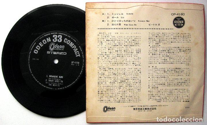 Discos de vinilo: The Beatles - Michelle - EP Odeon 1966 Japan (Edicion Japonesa) BPY - Foto 2 - 238030440