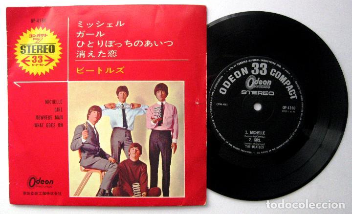 THE BEATLES - MICHELLE - EP ODEON 1966 JAPAN (EDICION JAPONESA) BPY (Música - Discos de Vinilo - EPs - Pop - Rock Internacional de los 50 y 60)