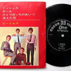 Discos de vinilo: THE BEATLES - MICHELLE - EP ODEON 1966 JAPAN (EDICION JAPONESA) BPY. Lote 238030440