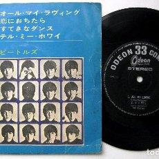Discos de vinilo: THE BEATLES - ALL MY LOVING - EP ODEON 1965 JAPAN (EDICION JAPONESA) BPY. Lote 238033475