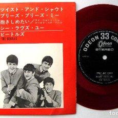 Discos de vinilo: THE BEATLES - TWIST AND SHOUT - EP ODEON 1964 JAPAN RED VINILO ROJO (EDICION JAPONESA) BPY. Lote 289753023