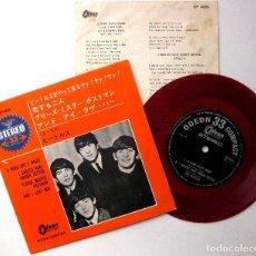 Discos de vinilo: THE BEATLES - A HARD DAY'S NIGHT - EP ODEON 1965 JAPAN RED VINILO ROJO (EDICION JAPONESA) BPY. Lote 238040900