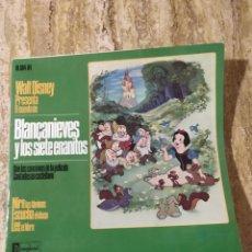 Discos de vinilo: WALT DISNEY PRESENTA BLANCANIEVES Y LOS SIETE ENANITOS. HISPAVOX. Lote 238102510