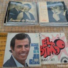 Discos de vinilo: LOTE 30 VINILOS ANTIGUOS LA MAYORIA CANTANTES ESPAÑOLES AÑOS 50-70 ALGUNO VARIADO. VER FOTOS. Lote 238107660