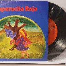 Discos de vinilo: SINGLE/ CAPERUCITA ROJA / ( REF.SINGLE.1). Lote 238108210