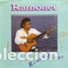 Discos de vinilo: RAMONET RUMBA RUMBA / RUMBA ROCK. Lote 238152020